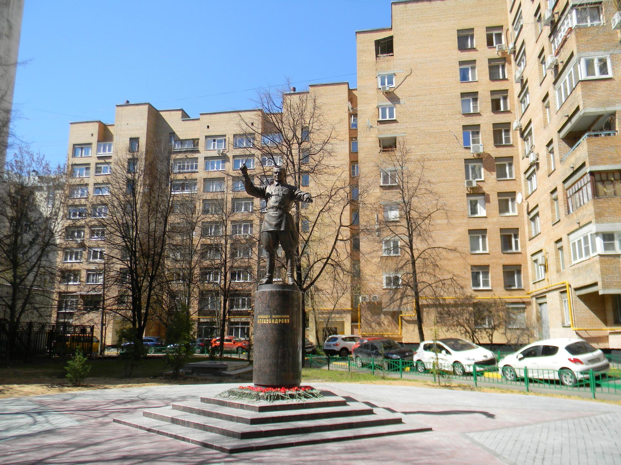 Памятник Александру Васильевичу Александрову в Земледельческом переулке