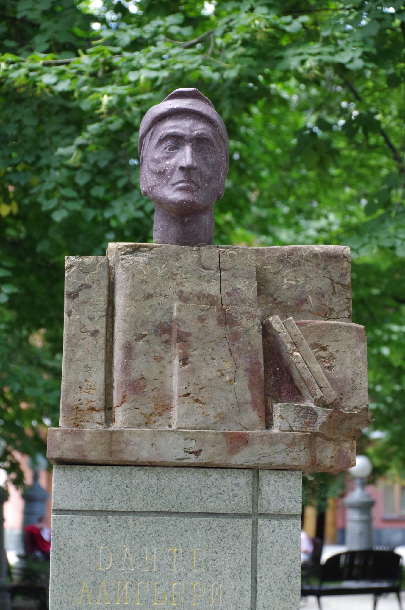 Памятник Данте Агильери в саду «Эрмитаж»