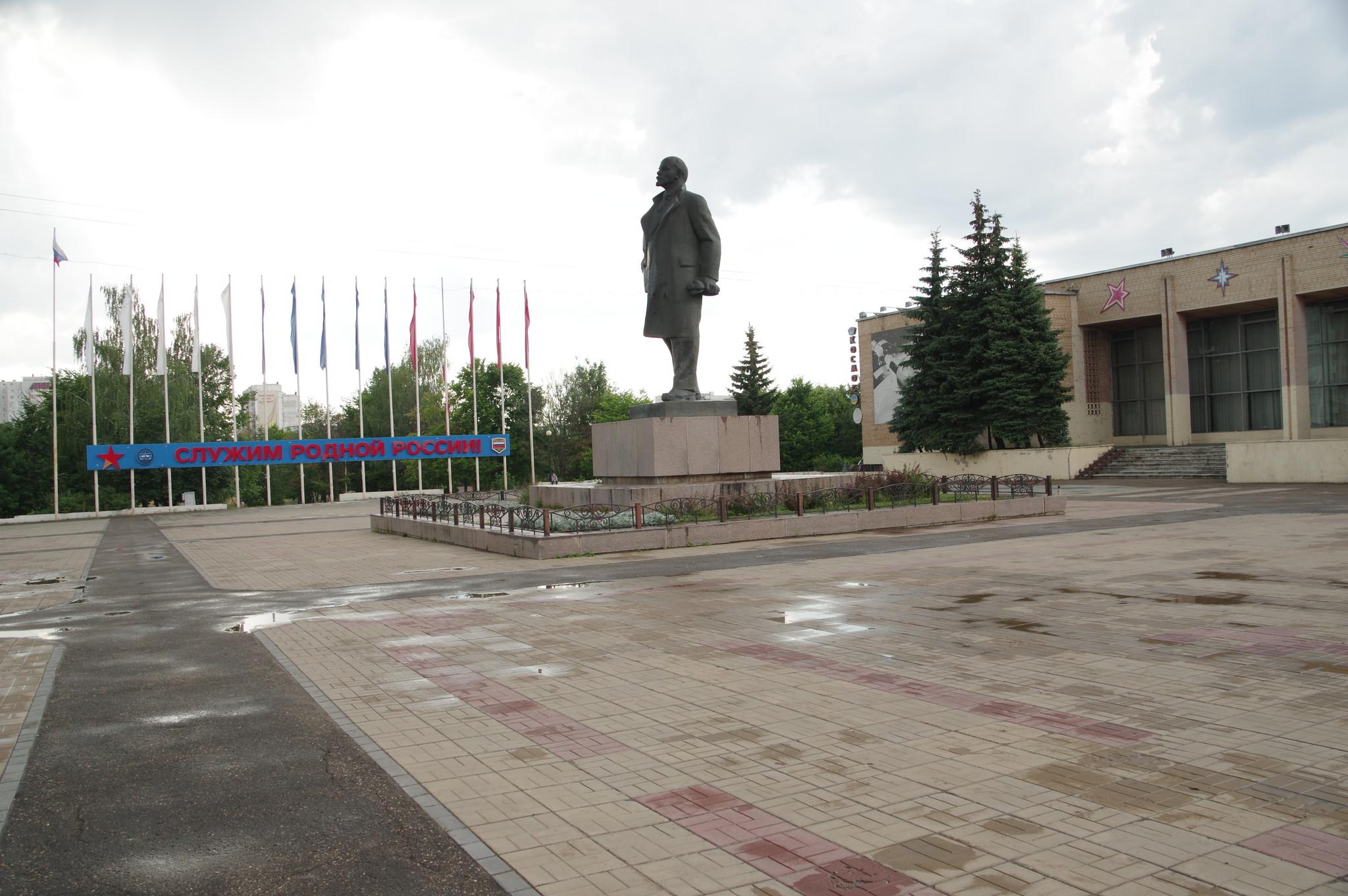 Памятник Владимиру Ильичу Ленину в городе Краснознаменске Московской области