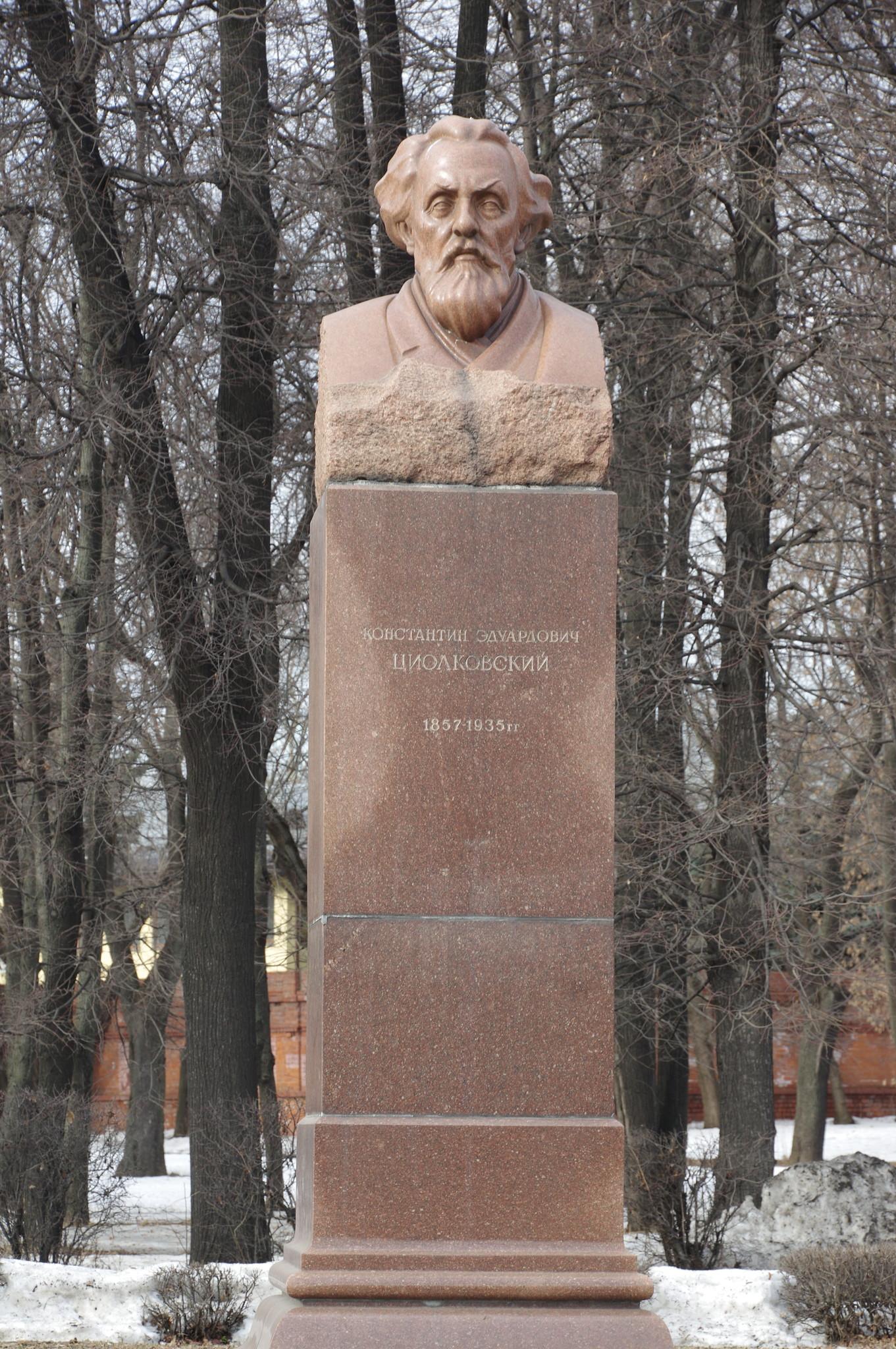 Памятник Константину Эдуардовичу Циолковскому на Ленинградском проспекте в Москве