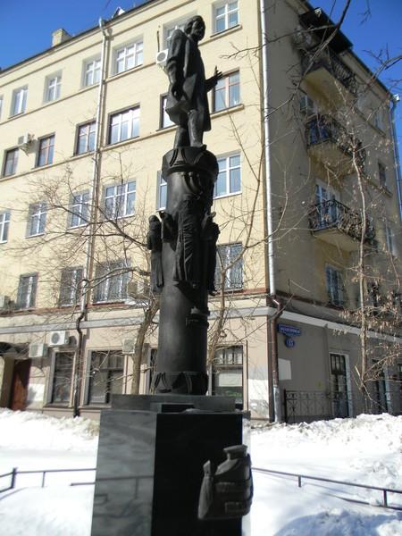 Памятник Шолом-Алейхему в Москве