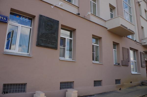 Мемориальная доска Григорию Ивановичу Петровскому установлена в Москве по адресу улица Серафимовича, дом 2