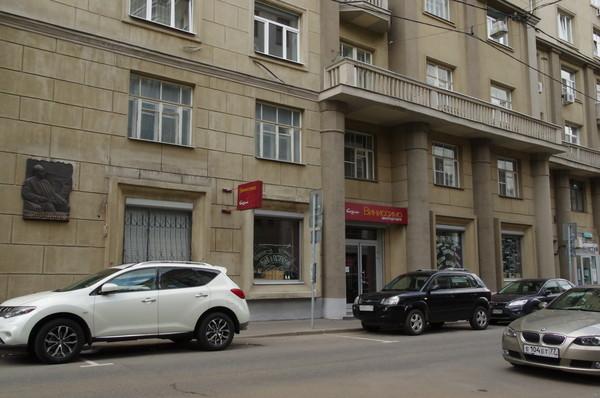 Мемориальная доска первому секретарю ЦК КПСС Никите Сергеевичу Хрущеву (Староконюшенный переулок, дом 19)