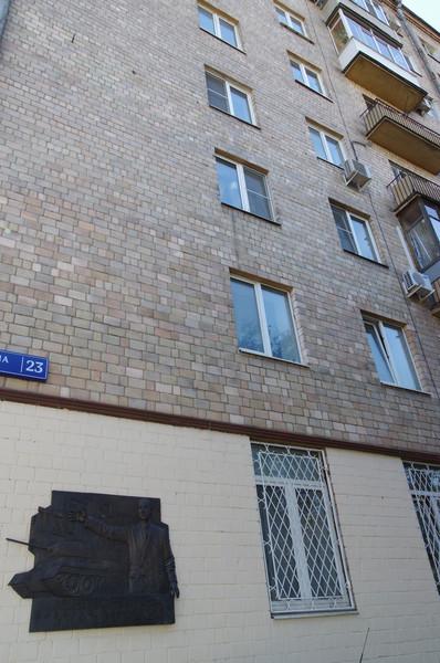Мемориальная доска на фасаде дома, где с 1961 года по 1976 год проживал инженер-конструктор Н.А. Кучеренко (улица Усиевича, дом 23)