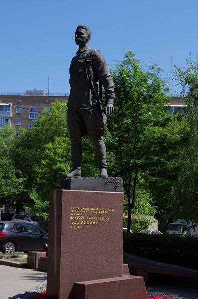 Памятник лётчику-истребителю В.В. Талалихину установлен на развилке улиц Талалихина и Малой Калитниковской в Таганском районе