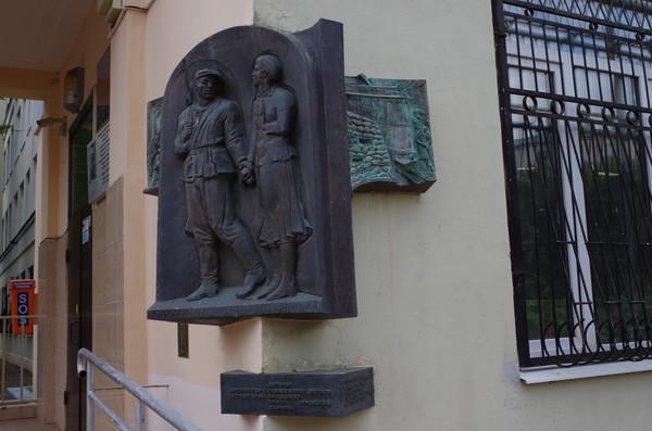 Мемориальная композиция «Москвичам-ополченцам 1941 года». Школа № 525 им. Ролана Быкова (улица Бахрушина, дом 24, строение 1)