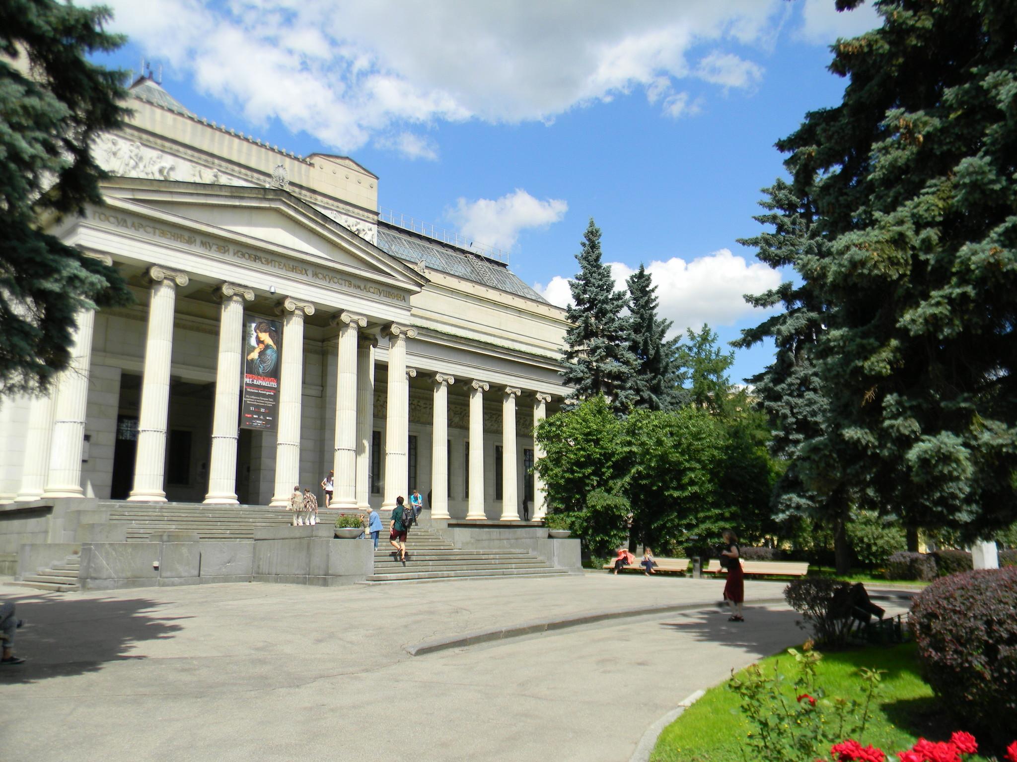 Государственный музей изобразительных искусств имени А.С. Пушкина (улица Волхонка, дом 12)