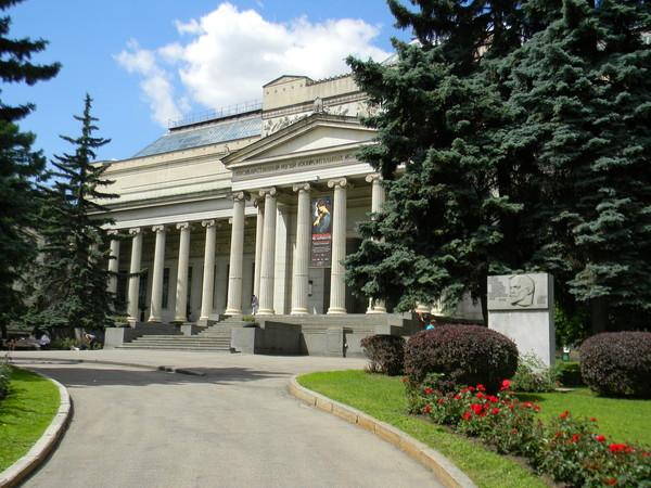 Государственный музей изобразительных искусств имени А.С. Пушкина (улица Волхонка, 12)