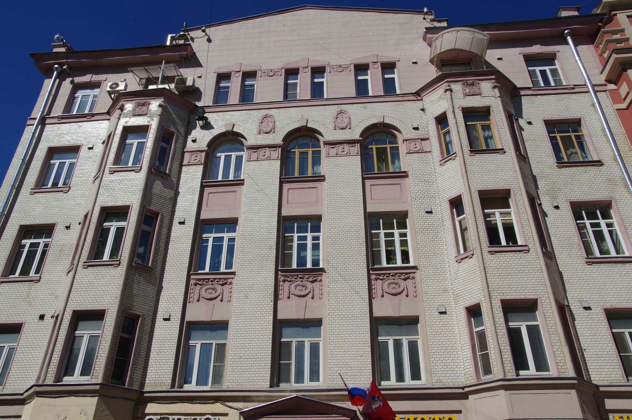 Доходный дом Петра Ивановича Громова (улица Арбат, дом 40)