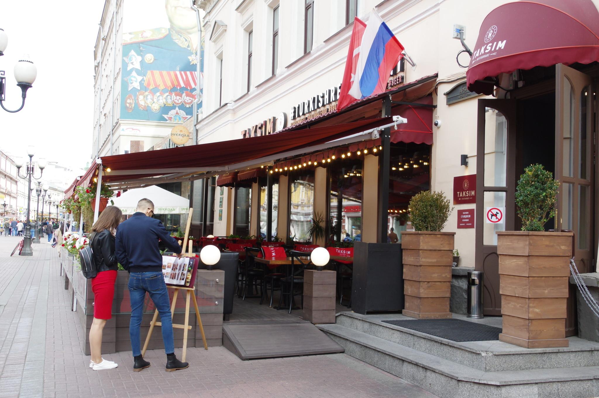 Ресторан «Taksim» (улица Арбат, дом 21, строение 1)