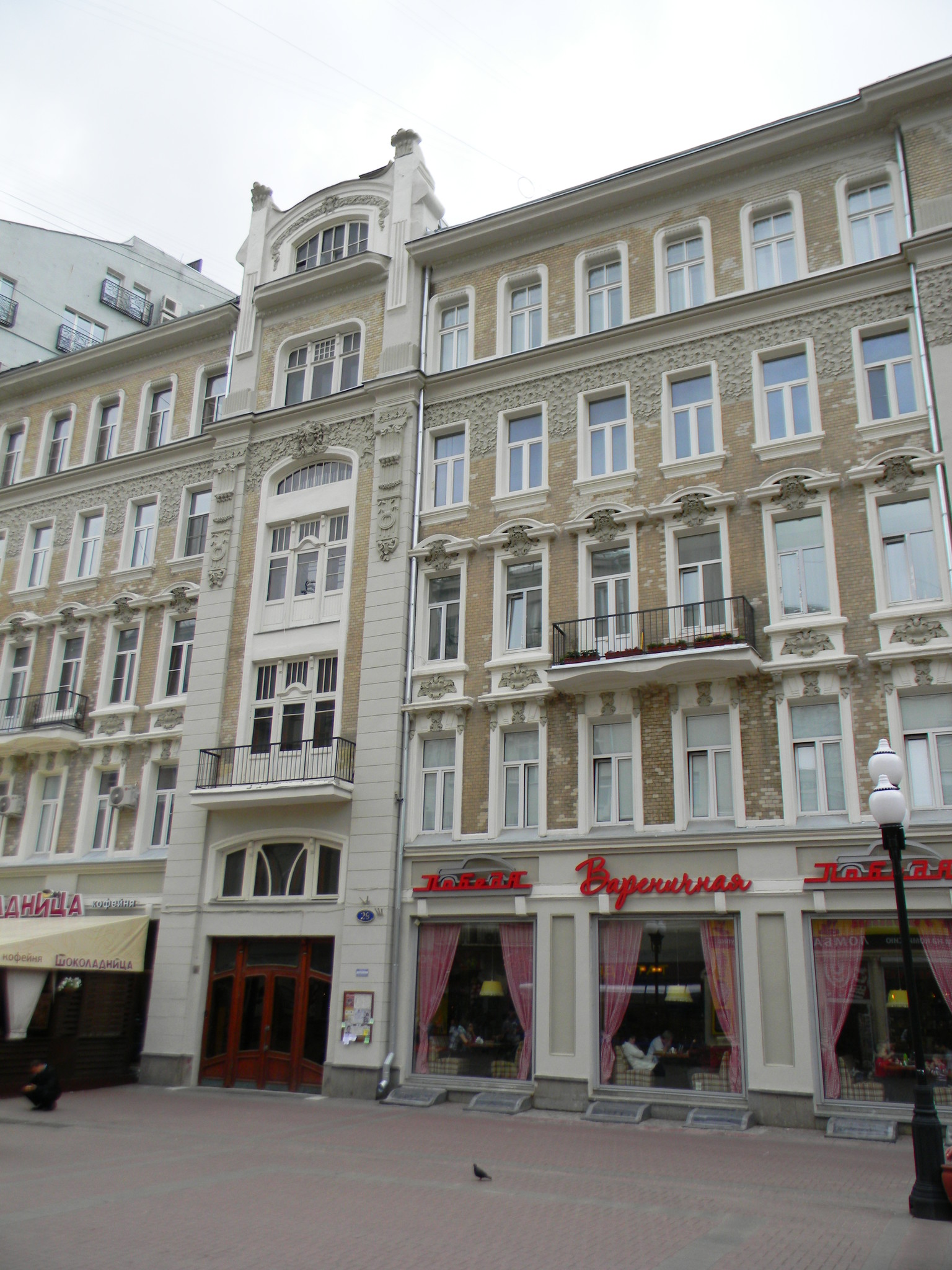 Доходный дом и гостиница Я.М. Толстого (улица Арбат, дом 29)