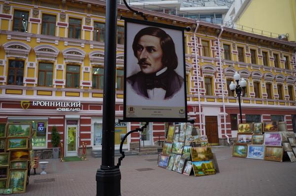 Портрет Николая Васильевича Гоголя на Арбате