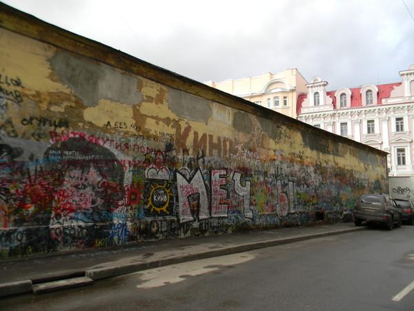 «Стена Цоя» на Арбате