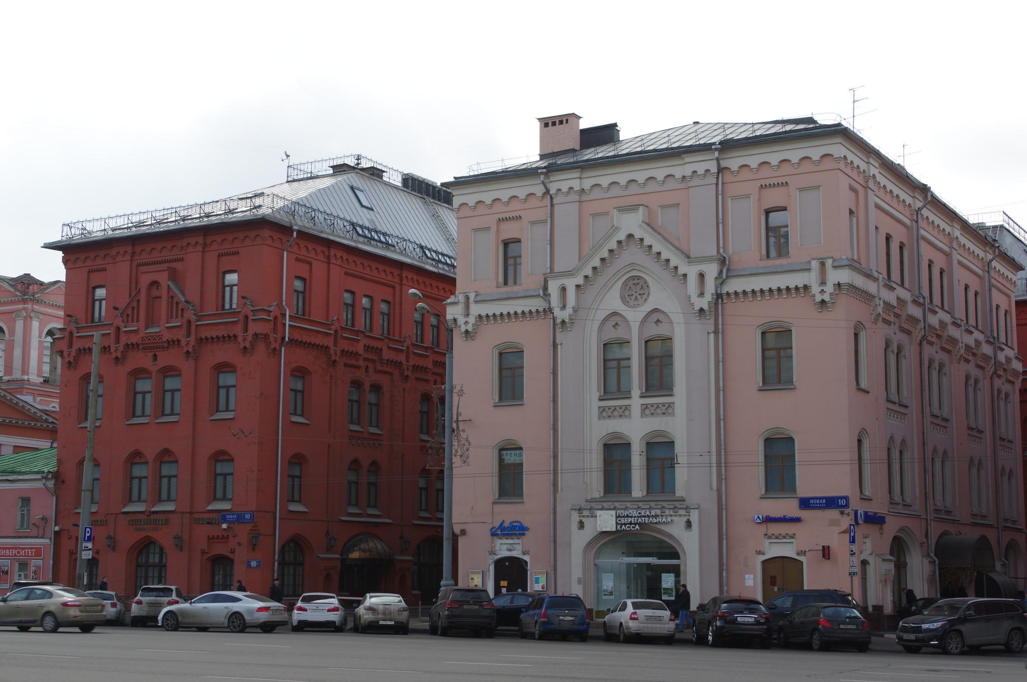 Исполнительная дирекция Всероссийской общественной организации «Русское географическое общество» (Новая площадь, дом 10, строение 2)