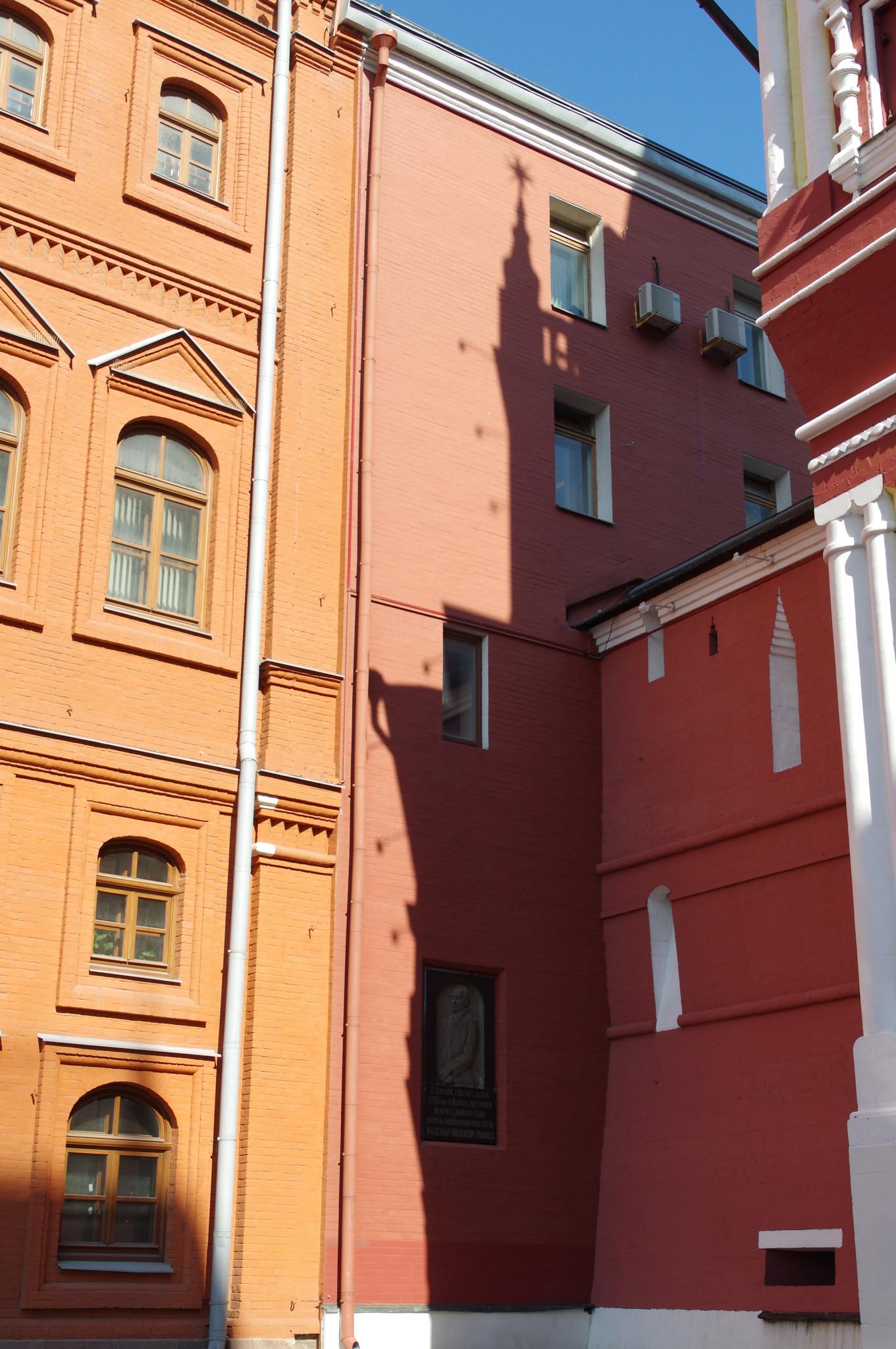 Дом № 1 в Историческом проезде