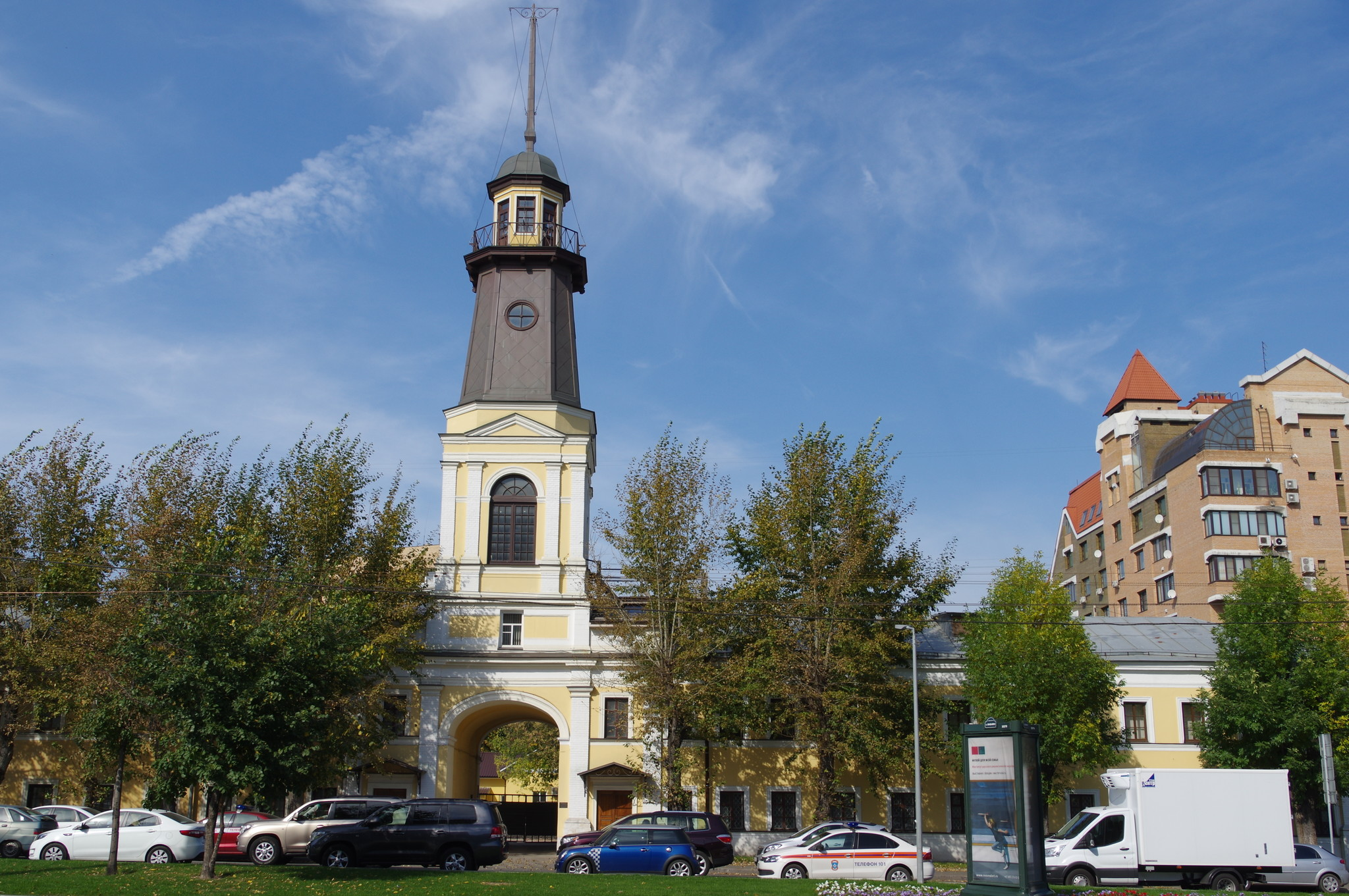 Хамовнический полицейский дом (Комсомольский проспект, дом 16)