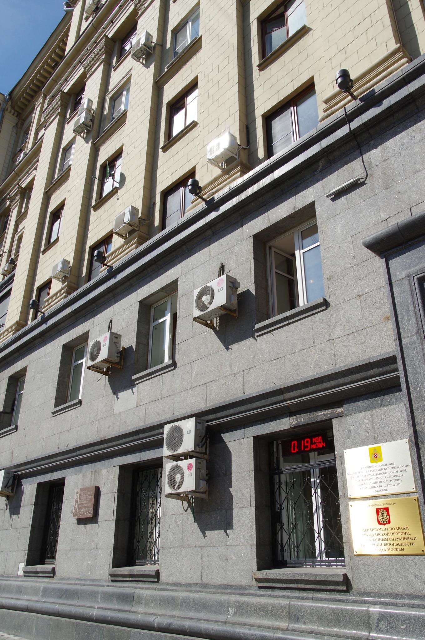Тверская улица, дом 8, корпус 2. Дом в котором в 1956-1973 годах жил А.К. Кортунов