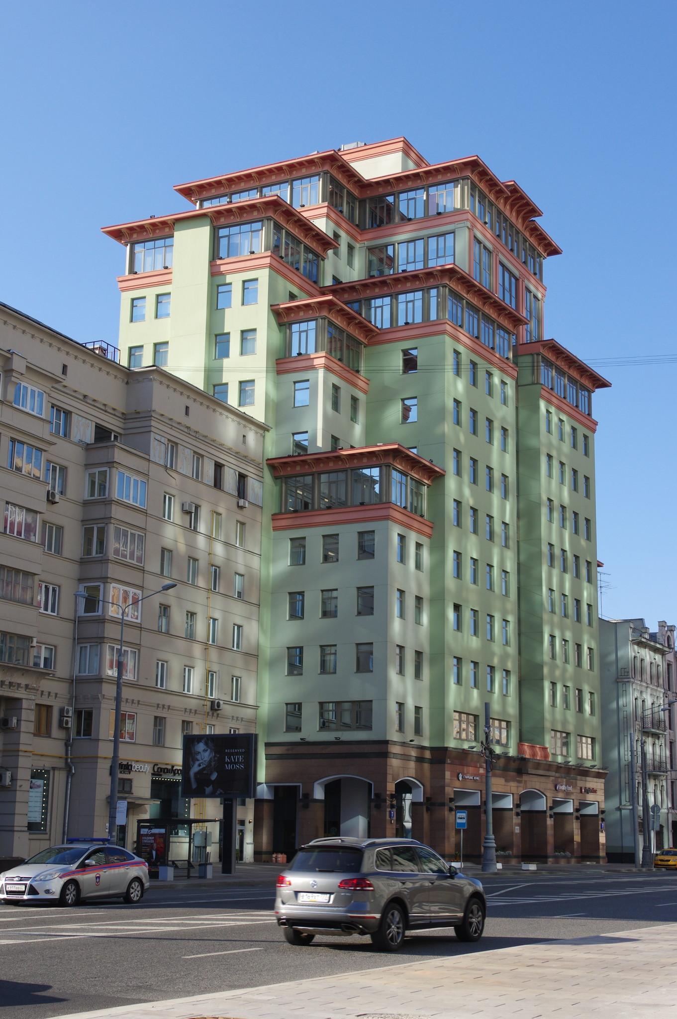 Деловой центр «Садовая Плаза» (Долгоруковская улица, дом 7)