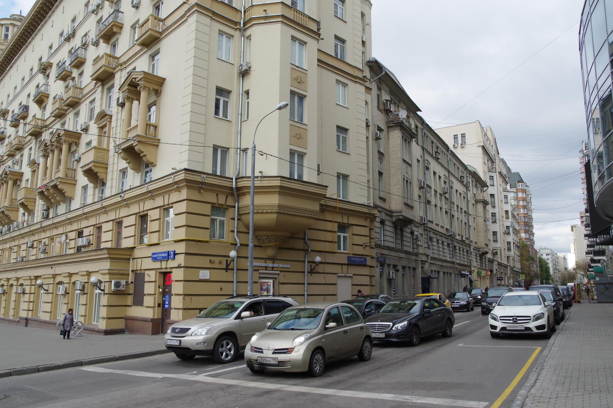 Жилой дом с поликлиникой на Малой Сухаревской площади