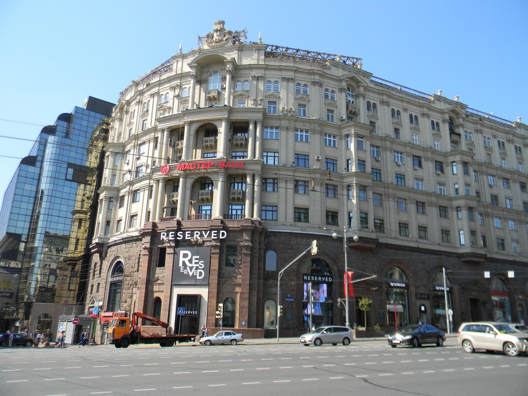 Тверская улица, дом 9