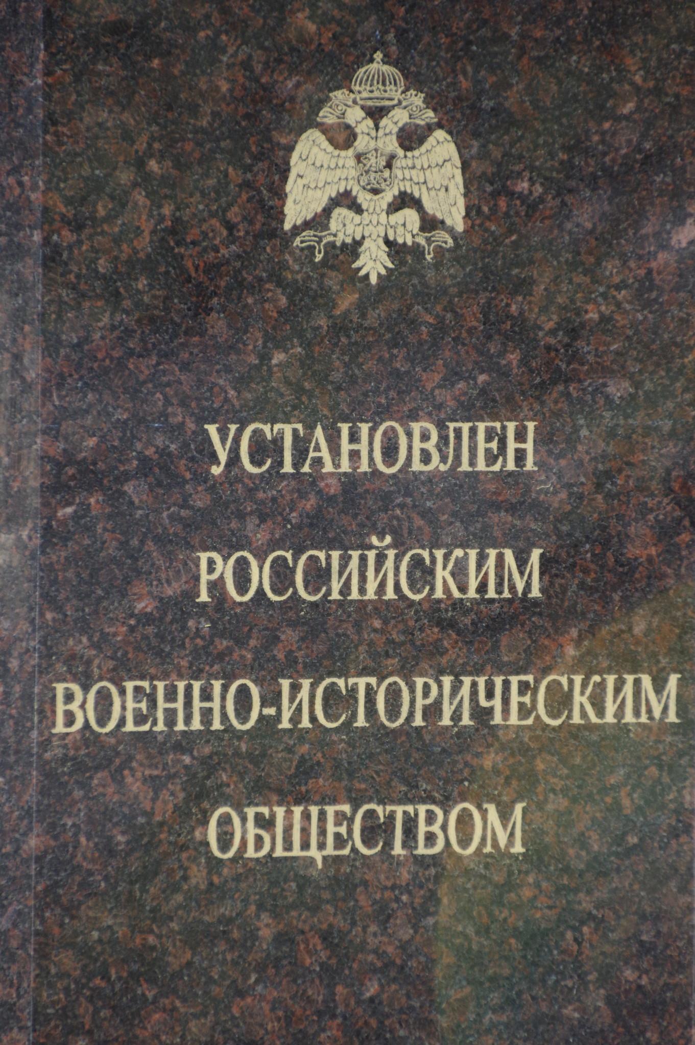 Памятник генералу армии Ивану Даниловичу Черняховскому в Москве