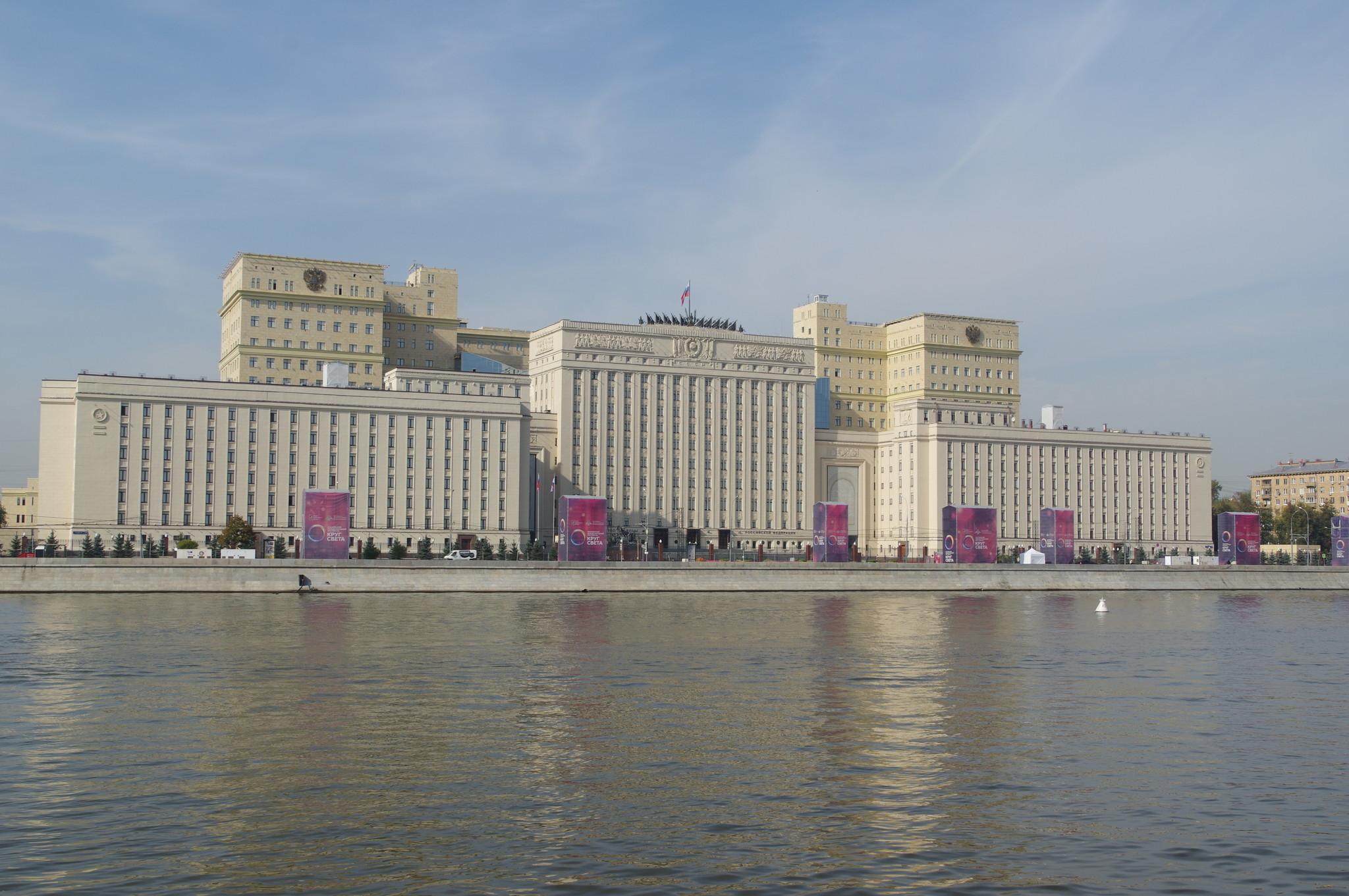 Национальный центр управления обороной Российской Федерации (Фрунзенская набережная. дом 22)