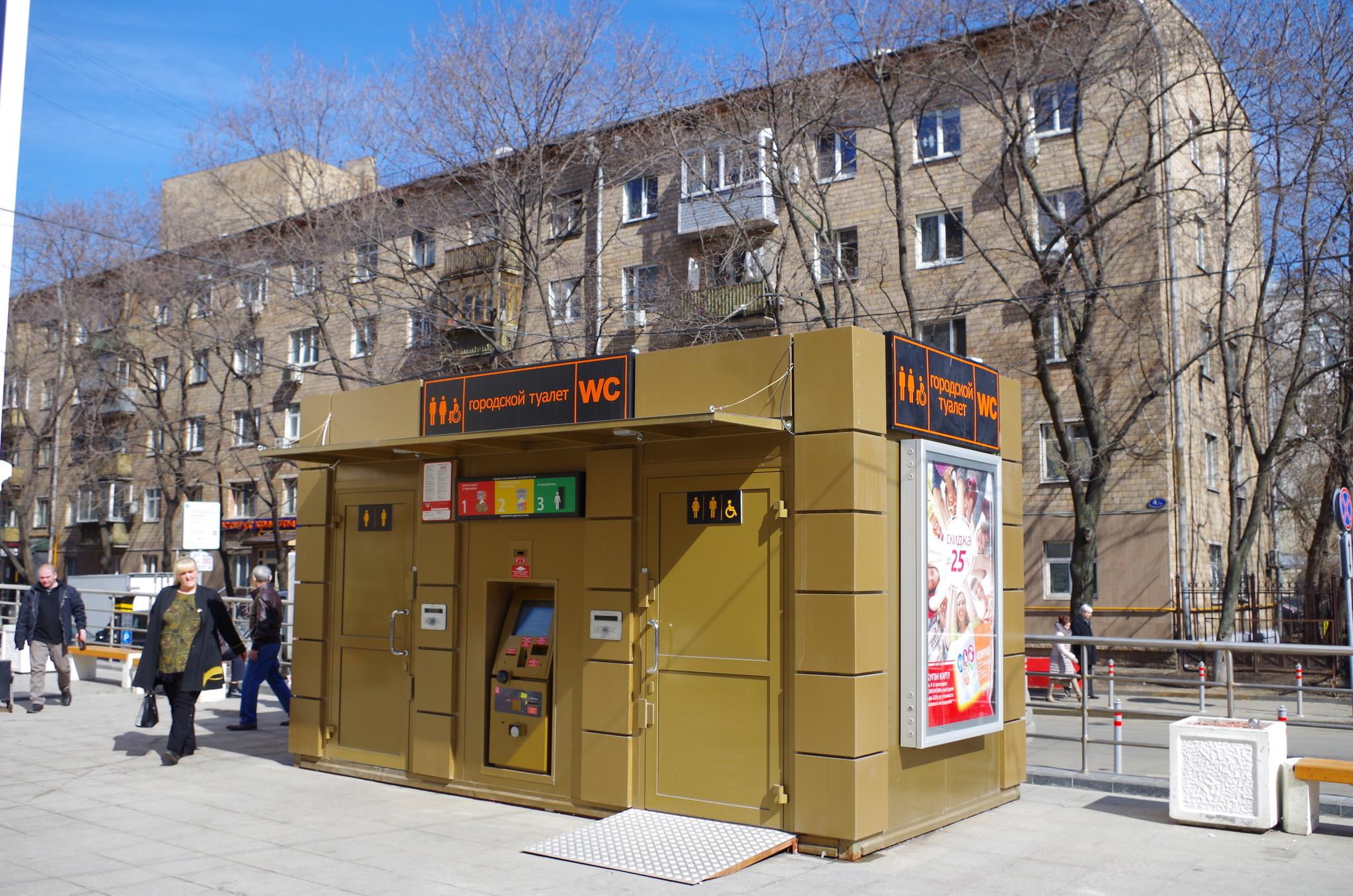 Автоматический туалетный модуль в Троилинском переулке