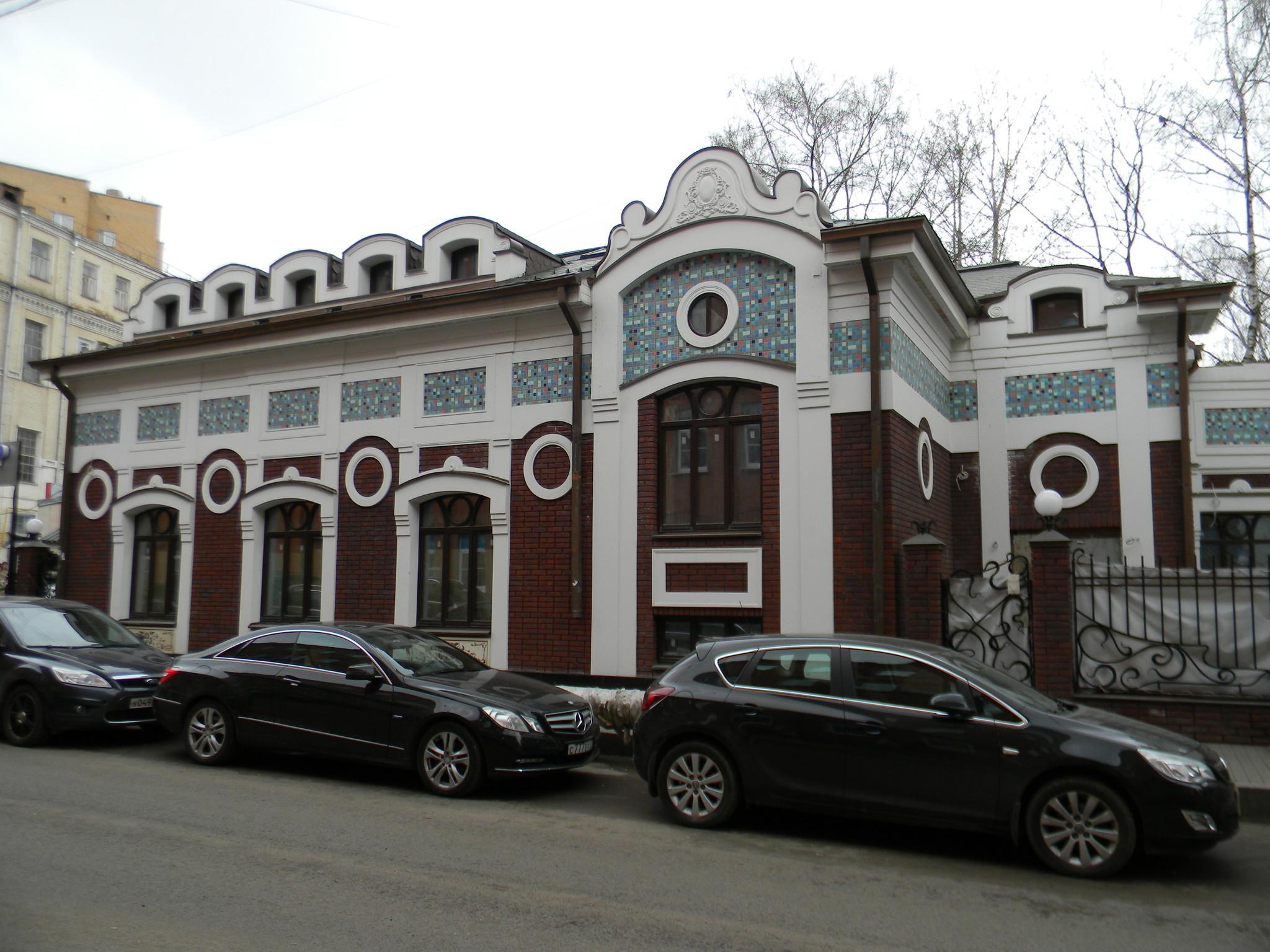 Улица Тимура Фрунзе, дом 20А