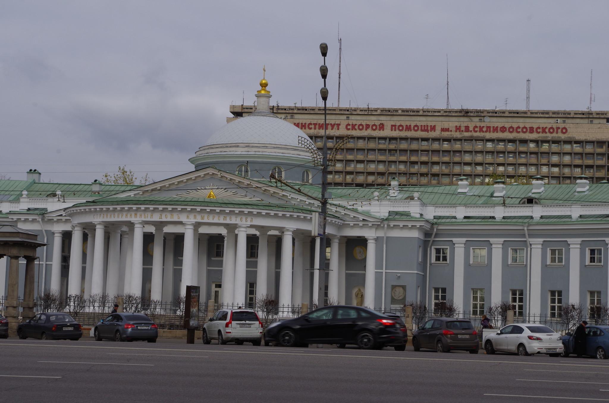 Московский городской научно-исследовательский институт скорой помощи имени Н.В. Склифосовского (Сухаревская площадь, дом 3, корпус 1)