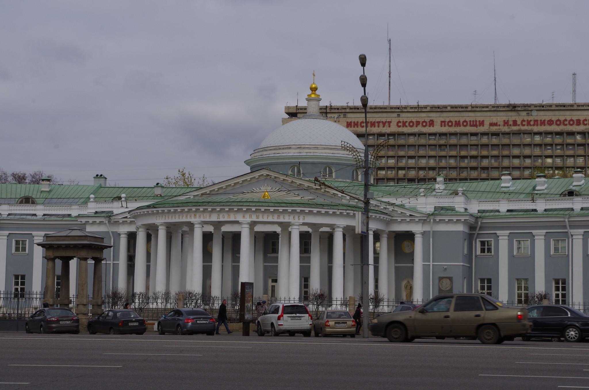 Странноприимный дом (Большая Сухаревская площадь, дом 3 строение 1)