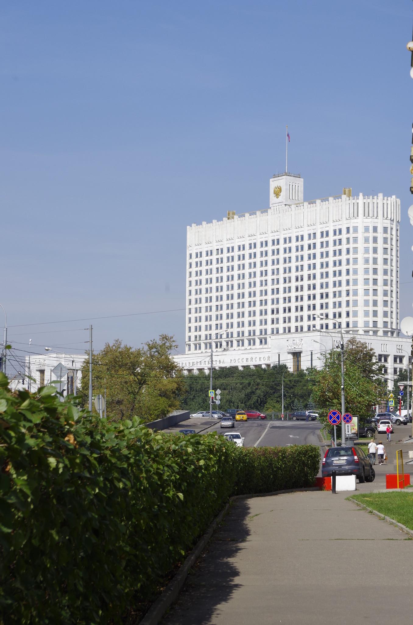 Дом правительства Российской Федерации (Краснопресненская набережная, дом 2)