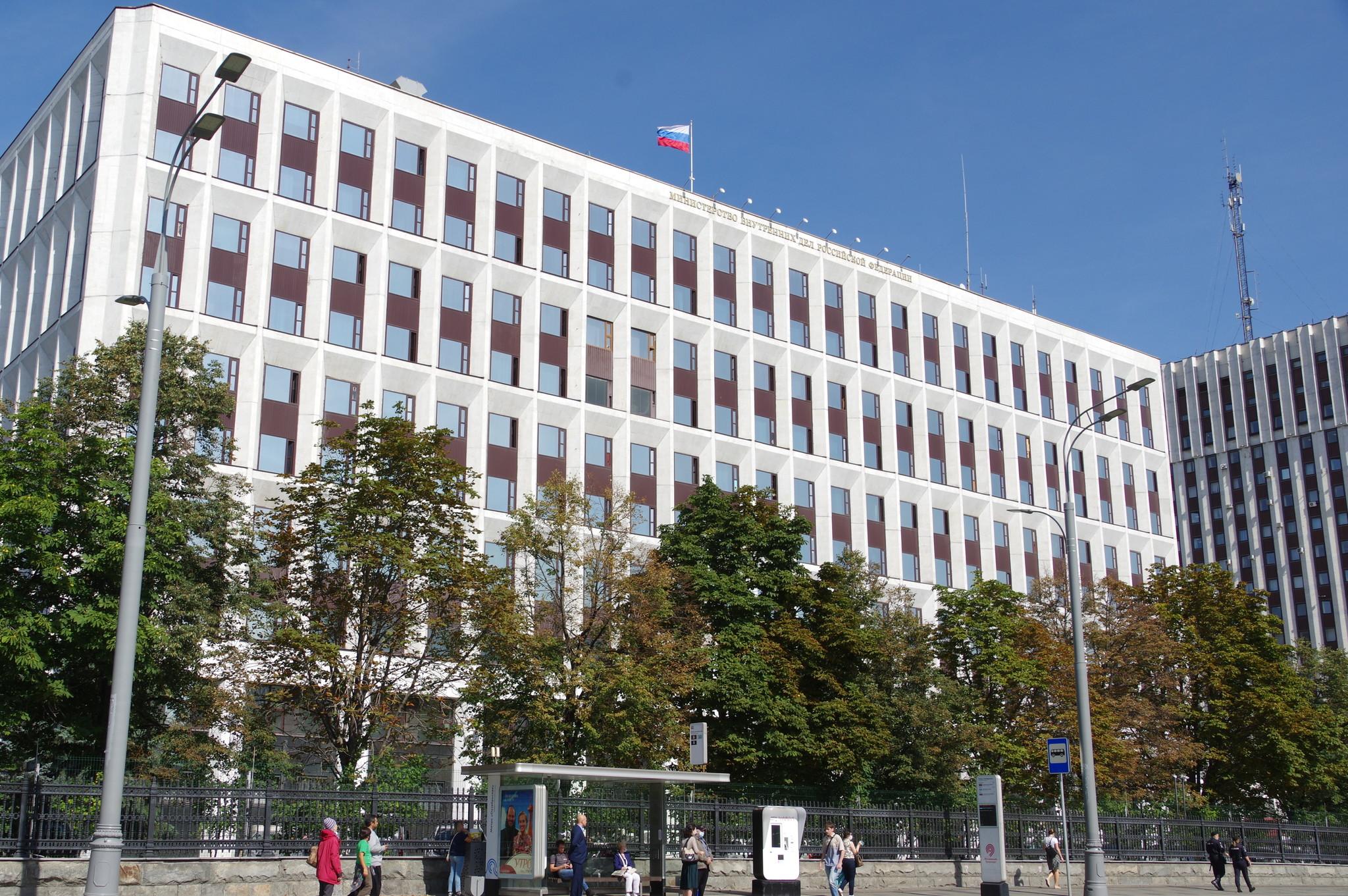 Здание Министерства внутренних дел Российской Федерации (Житная улица, 16)