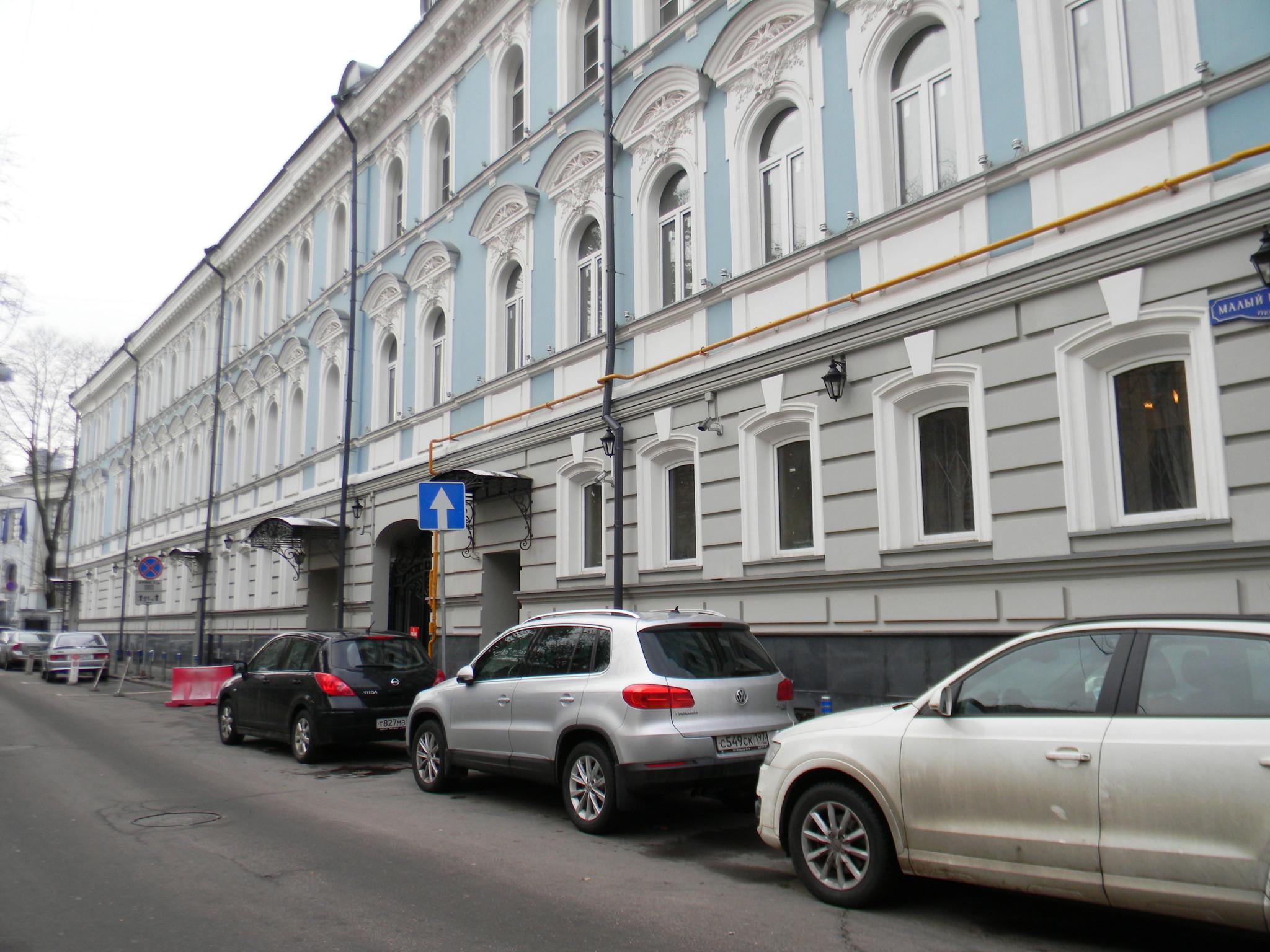 Малый Кисловский переулок, дом 7