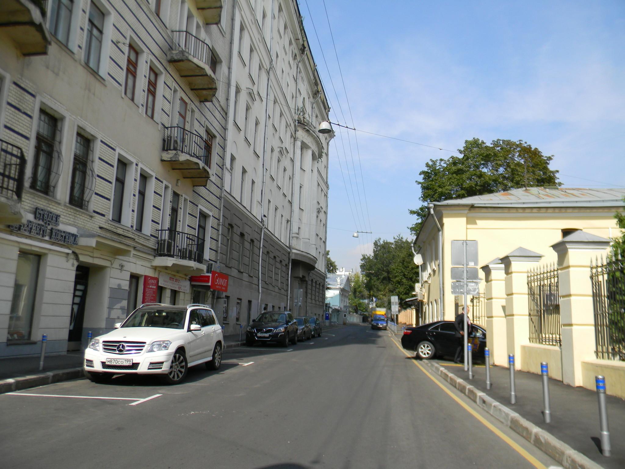 Малый Кисловский переулок
