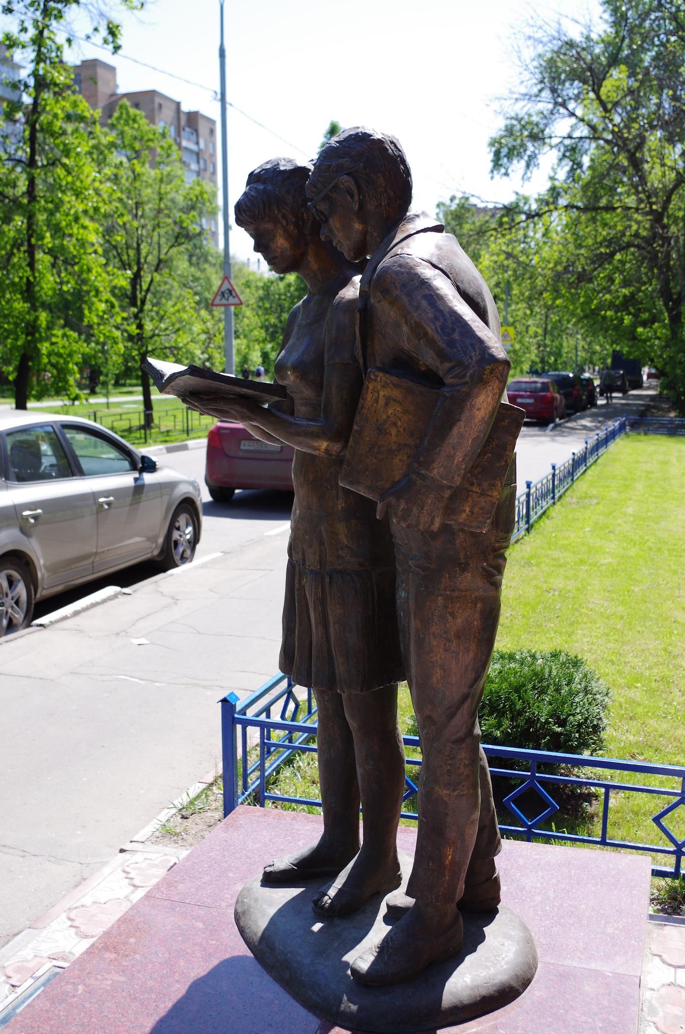 Памятник Шурику и Лиде. Московский экономический институт (улица Артюхиной, дом 6, корпус 1)