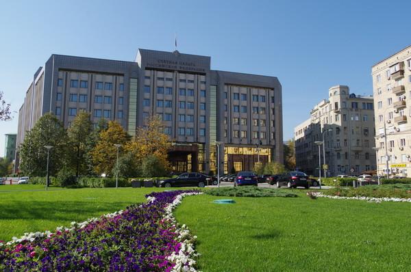 Здание Счётной палаты Российской Федерации (улица Зубовская, дом 2)