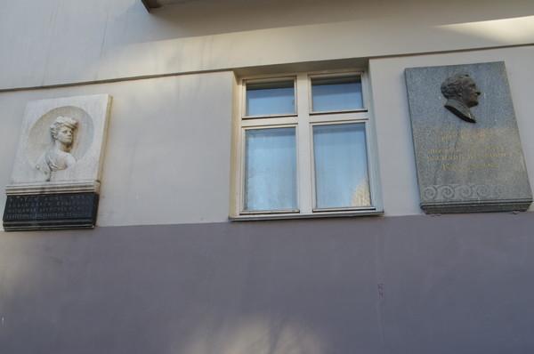 Брюсов переулок, дом 17