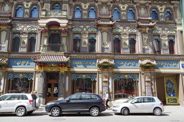 Чайный дом на Мясницкой улице в Москве