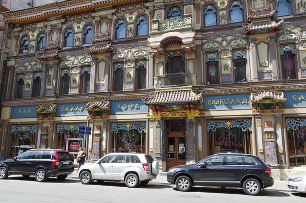 Чайный магазин Перлова (улица Мясницкая, дом 19)