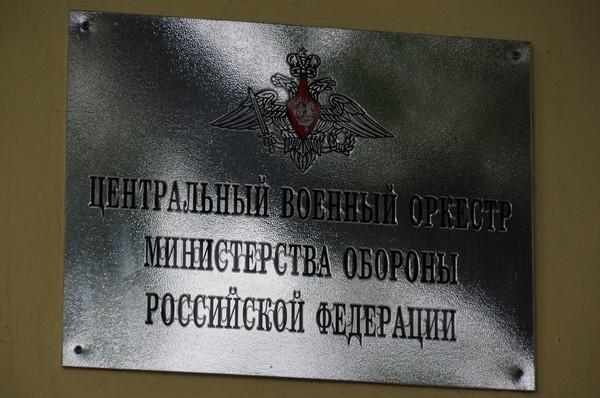Хамовнические казармы (Комсомольский проспект, дом 18)