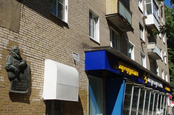 Улица Черняховского, дом 5, корпус 2