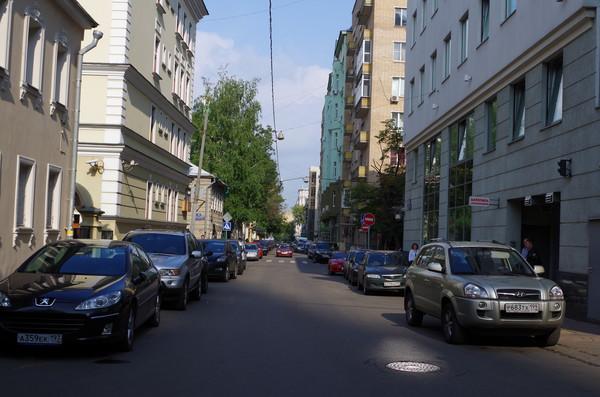 Переулок Сивцев Вражек