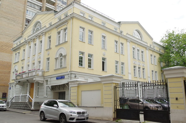 Малый Власьевский переулок дом 9