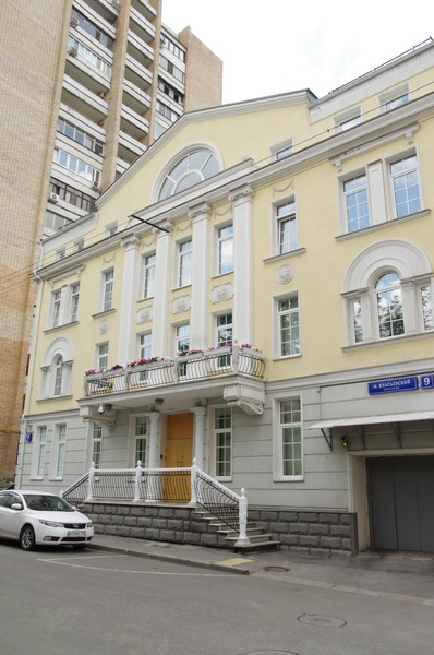 Аренда офиса Власьевский Малый переулок поиск офисных помещений Брестская 2-я улица
