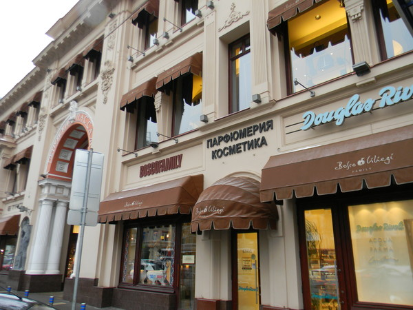 Петровский Пассаж в Москве (улица Петровка, дом 10)