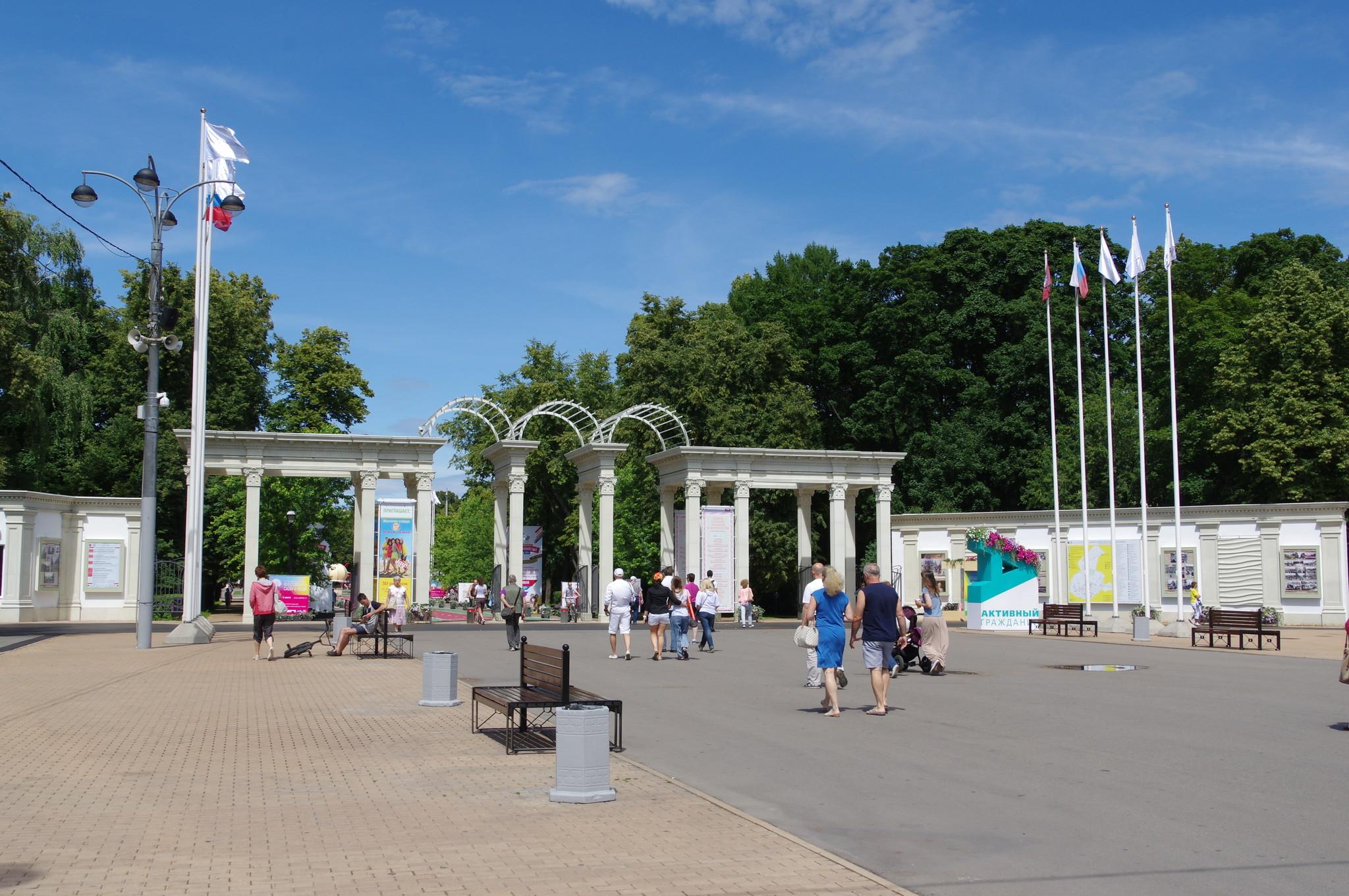 Парк «Сокольники»