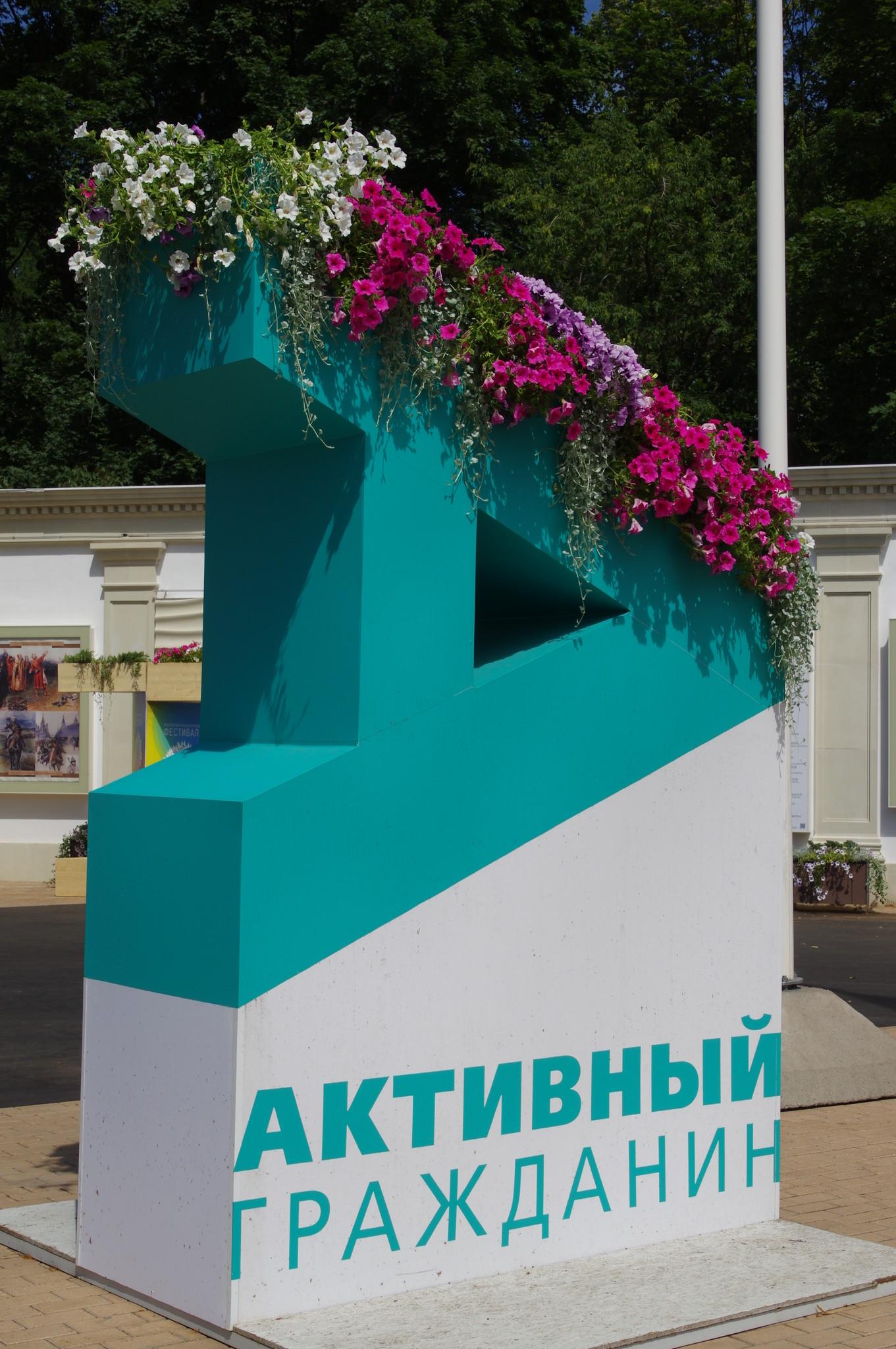 «Активный Гражданин» - это приложение для тех, кому не всё равно, что происходит в Москве