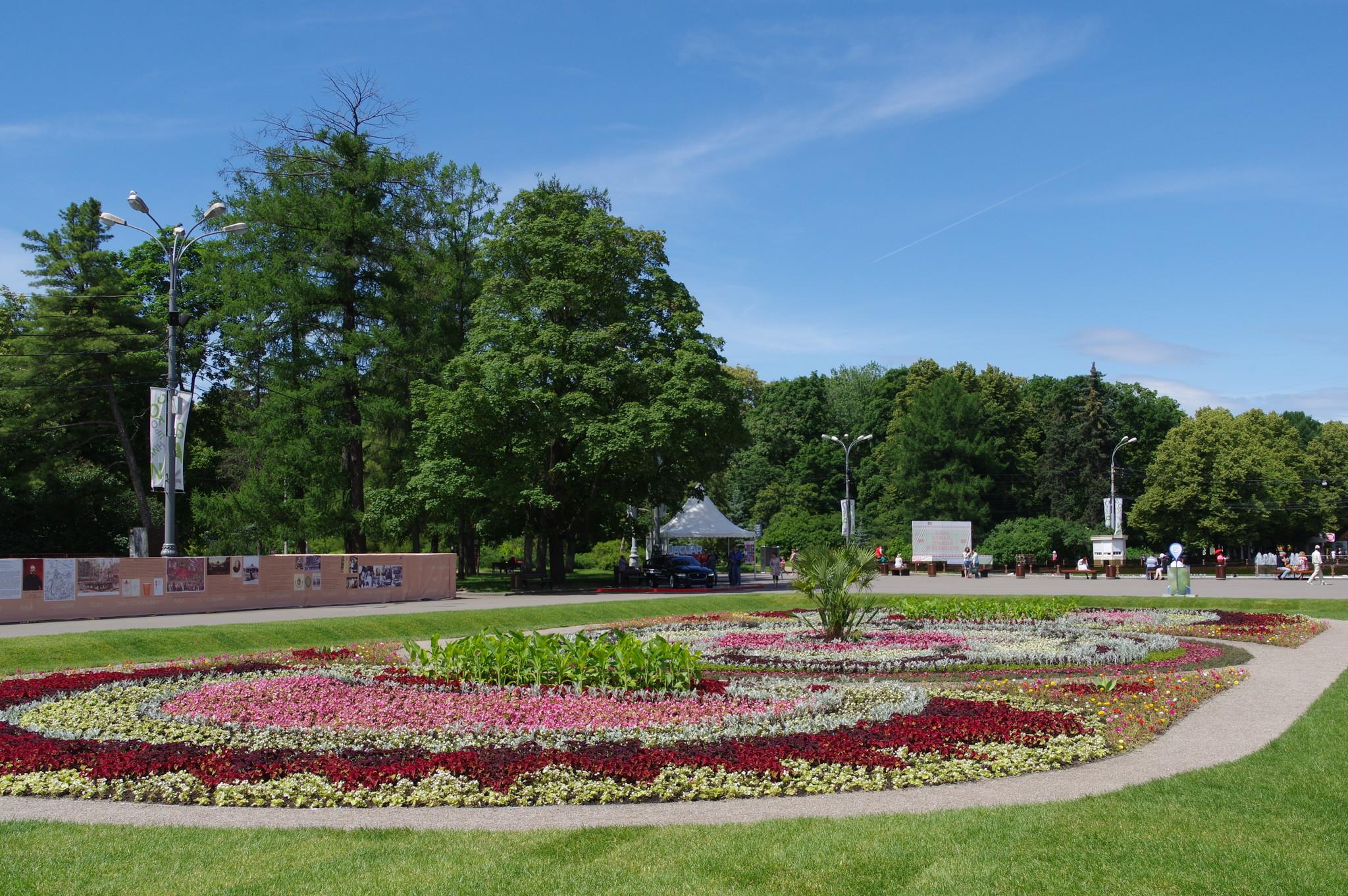 Парк Культуры и Отдыха «Сокольники»