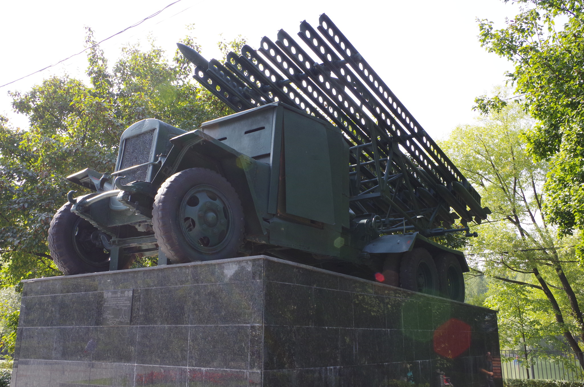 РСЗО БМ-13 «Катюша» в Измайловском парке культуры и отдыха