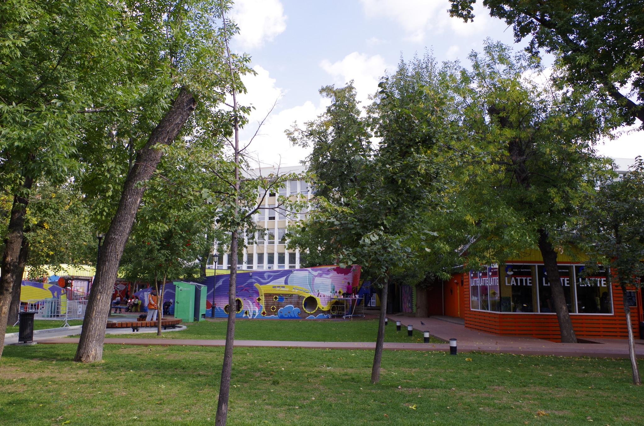 Детский городок в Саду им. Баумана